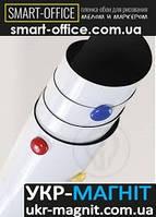 ПОЛІМЕРНЕ ЗАЛІЗО, МАРКЕРНА ДОШКА біла глянцева на клейовій основі, рулон (1200х20000 мм.)