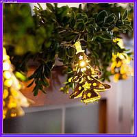 Красивая светодиодная гирлянда Новогодние ёлочки золотые 20 Led 2,1 м + 0,9 м