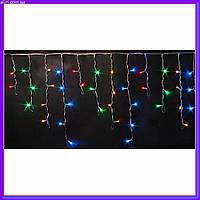 Гирлянда светодиодная бахрома L120 мультицвет 3м 50 см