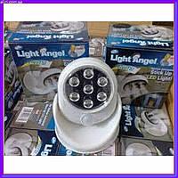 Cветильник с датчиком движения Light Angel (7 диодов)