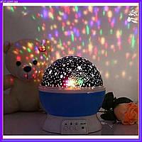 Круглый вращающийся ночник-проектор звездное небо Star Master