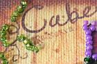 Набор для вышивки бисером Магнит Каберне (7 х 8 см) Абрис Арт AMA-187, фото 4