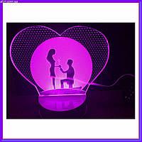 3D Светильник Романтика