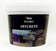 Високостійке покриття Istanbul ARTCRETE Micro BETON