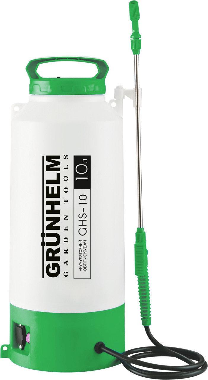 Опрыскиватель аккумуляторный Grunhelm GHS -10