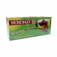 Чай Мономах Green Magic Зеленая магия 25*2г