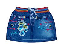 Детская юбка для девочки со смурфиками на резинке со шнурком Турция