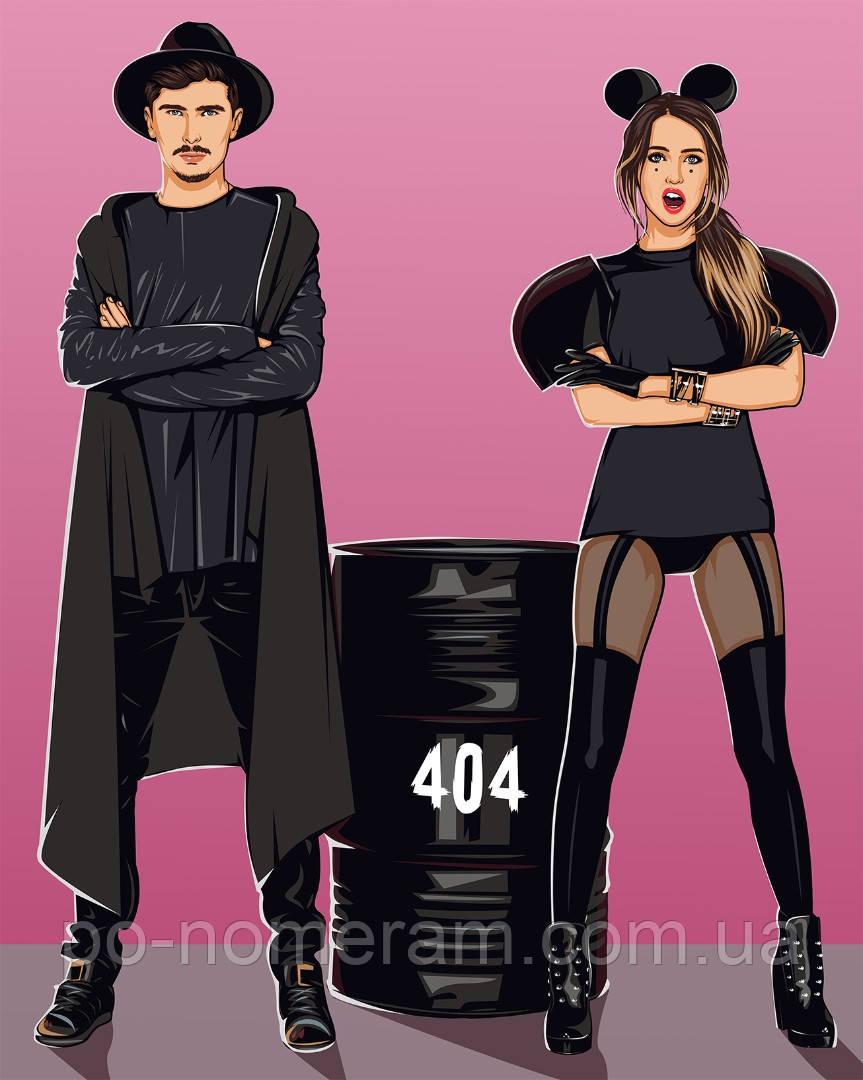 Картина раскраска Время и стекло 404 (PGX27285) 40 х 50 см Brushme Premium