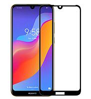 Защитное стекло 5D, 9H  Полной оклейки для Huawei Y6 2019, Honor 8A, Захисне скло
