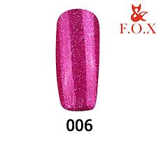 Гель-лак FOX Pigment № 006 (яскравий малиновий з блискітками), 6 мл