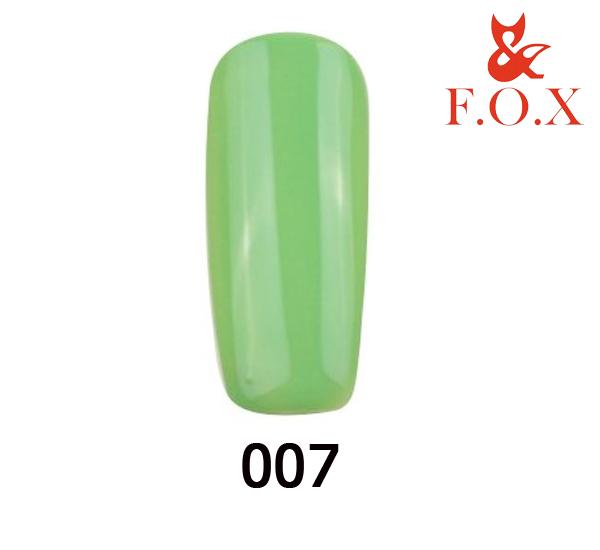Гель-лак FOX Pigment № 007 ( зеленый эмаль), 6 мл