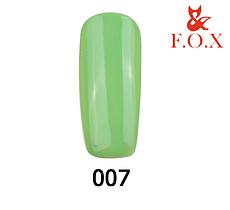 Гель-лак FOX Pigment № 007 ( зелений емаль), 6 мл