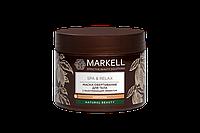 Маска обертывание для тела с разогревающим эффектом шоколад SPA&RELAX Markell