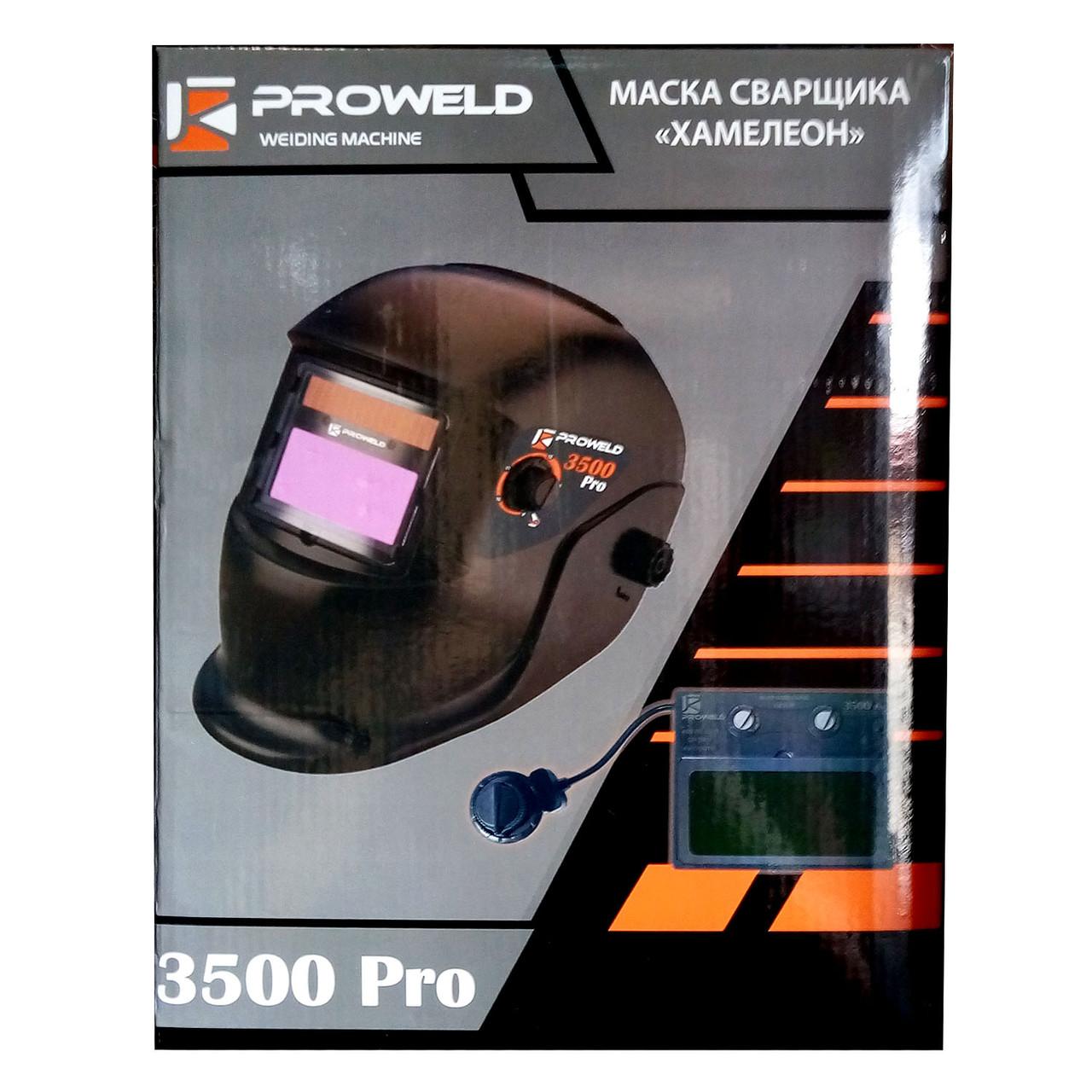 Сварочная маска хамелеон Proweld 3500Pro