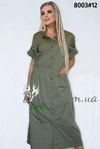 b48eae6c3cd7581 Летнее платье интернет магазин от производителя Ylanni 8003