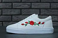 Кеды женские белые красивые летние Vans Old Skool Roses Ванс Олд Скул Розы