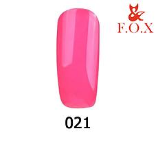 Гель-лак FOX Pigment № 021 (кислотно-рожевий), 6 мл