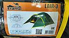 Палатка Tramp Lair 3 м, v2 TRT-039. Палатка туристическая 3 месная. палатка туристическая, фото 7