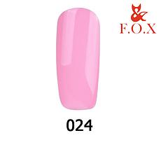 Гель-лак FOX Pigment № 024 (яскравий рожевий), 6 мл