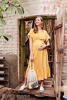Платье летнее для беременных и кормящих Zanzibar ЮЛА МАМА (жёлтый, размер L), фото 1