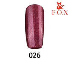 Гель-лак FOX Pigment № 026 (бордовий з рожевим шиммером), 6 мл