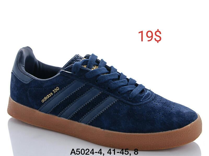 Кроссовки мужские Adidas 350 оптом (41-45)