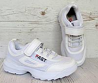 Р.31-34 детские кроссовки Fast №5545-7, фото 1