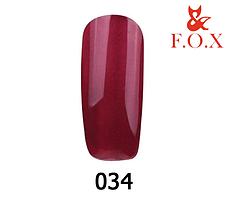 Гель-лак FOX Pigment № 034 (Марсала, з перламутром.), 6 мл