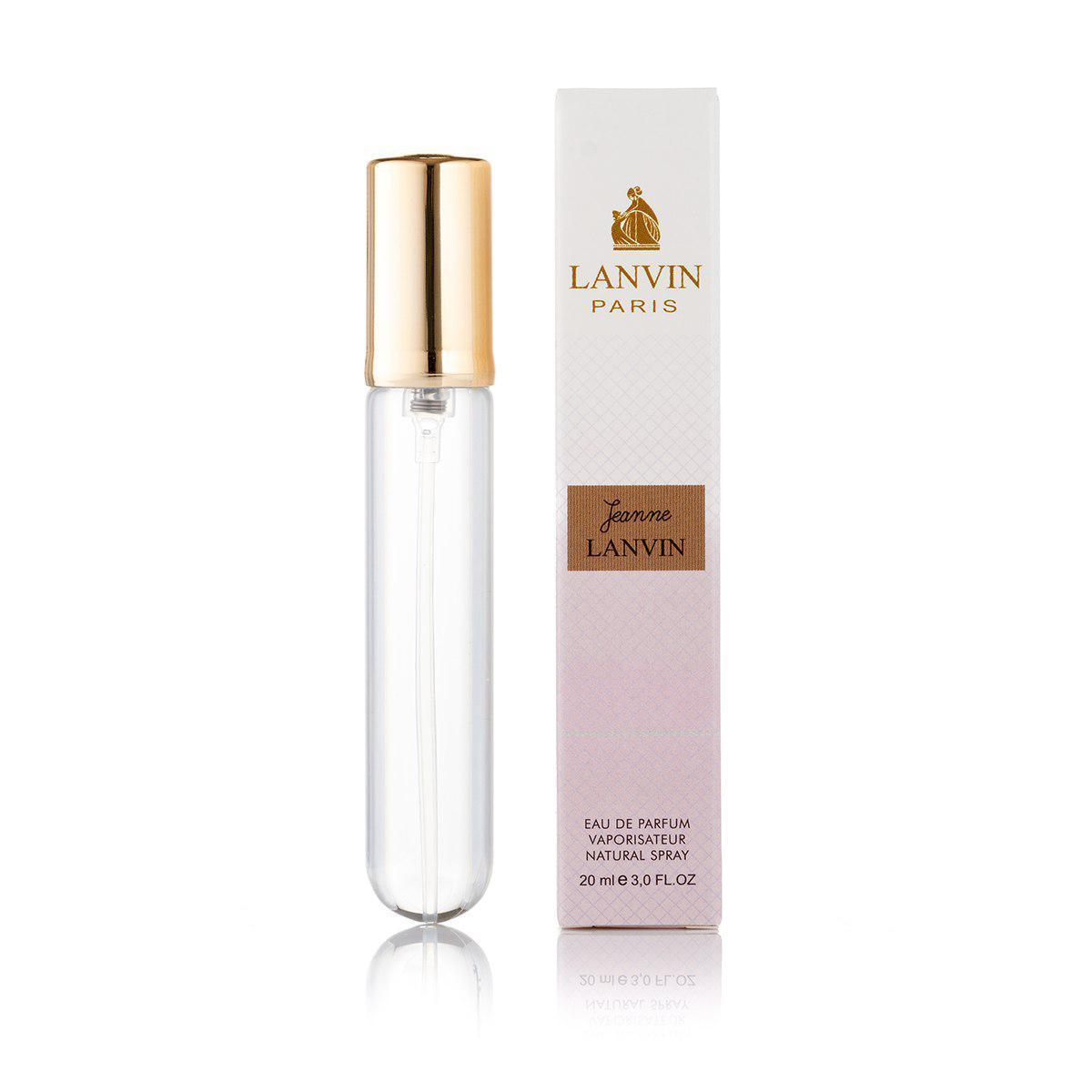 20 мл мини-парфюм Lanvin Jeanne Lanvin (ж)