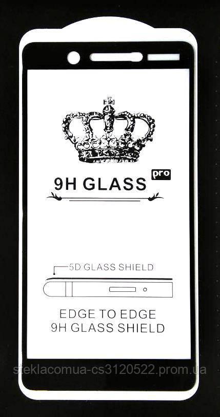 Защитное Стекло 5D Nokia 7 (Black)