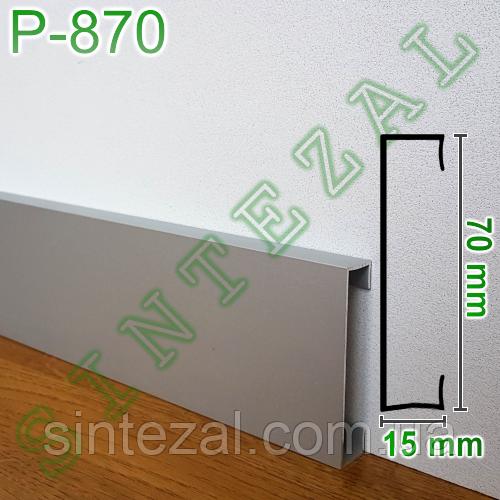 Прямоугольный алюминиевый плинтус для пола, 70х15 мм.