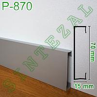 Прямоугольный алюминиевый плинтус для пола, 70х15 мм., фото 1
