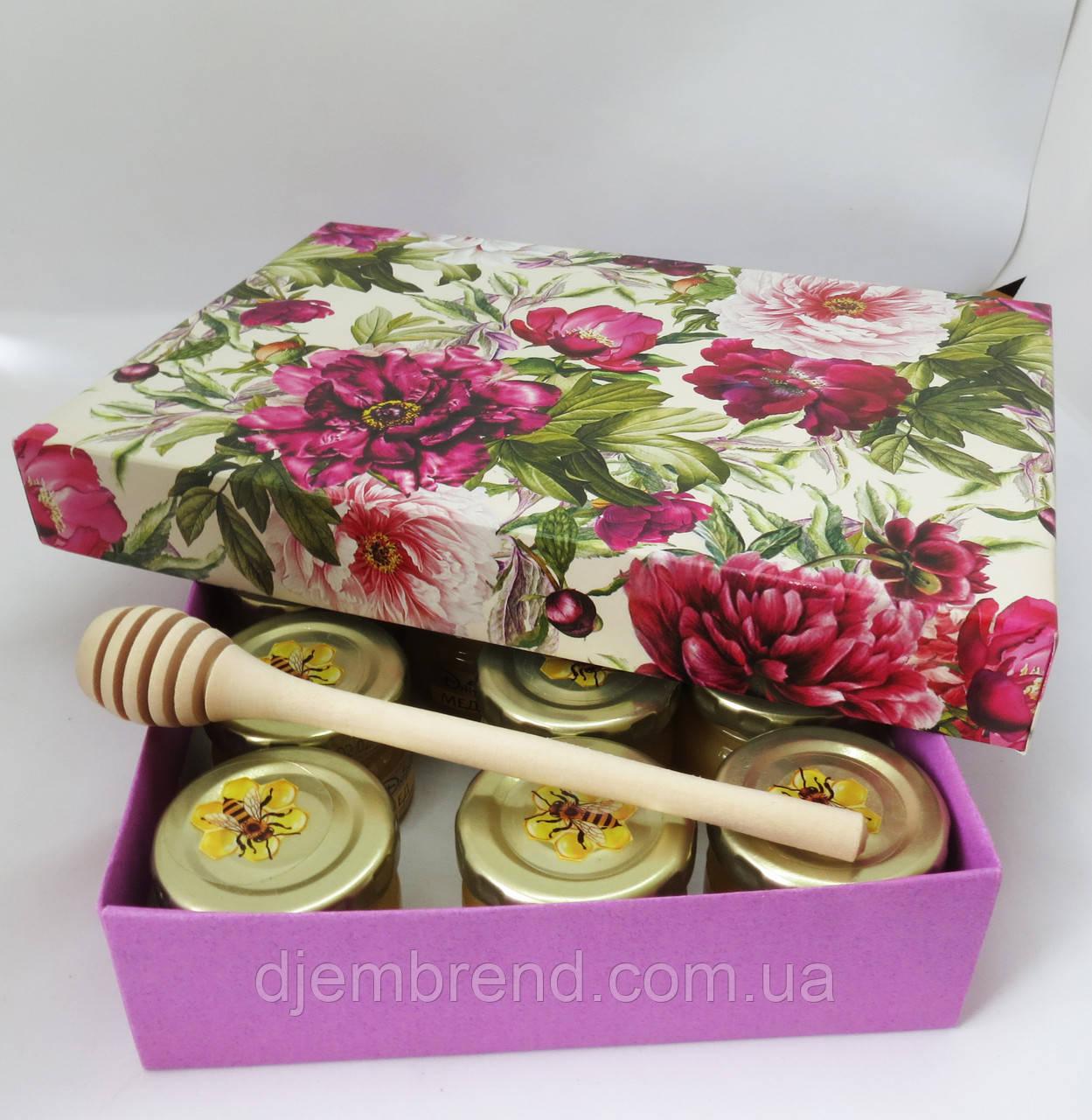 Набор мёда с орехами в подарочной коробке, 15 баночек