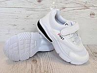 Р.28 детские кроссовки Fast №5539-7