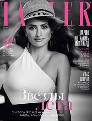 Журнал женский Татлер Tatler №06 (130) июнь 2019