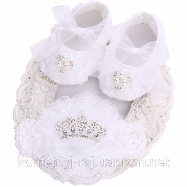 Белоснежные пинетки для новорожденной девочки