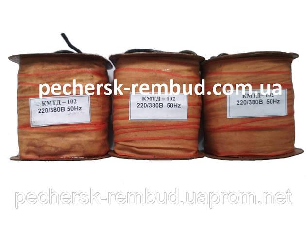 Катушки к электромагниту КМТД 102 (комплект 3шт.), фото 2
