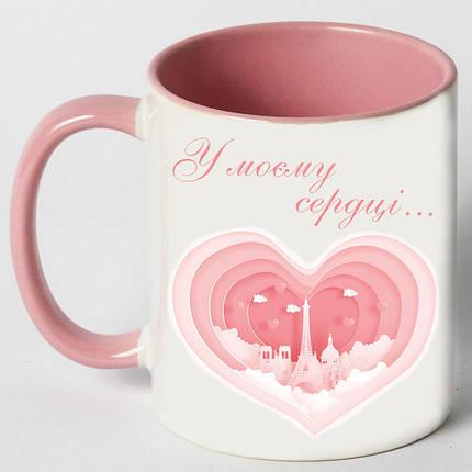 """Чашка """"У моєму серці"""", фото 2"""
