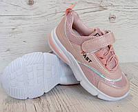 Р.27-30 детские кроссовки Fast №5539-28, фото 1