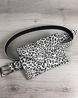 Женская Сумка на Пояс Welassie Черно- Белый Леопард