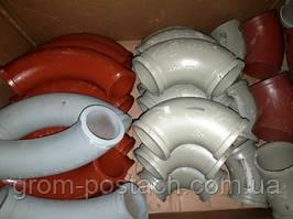 Повороты для бетононасосов DN125 DN100