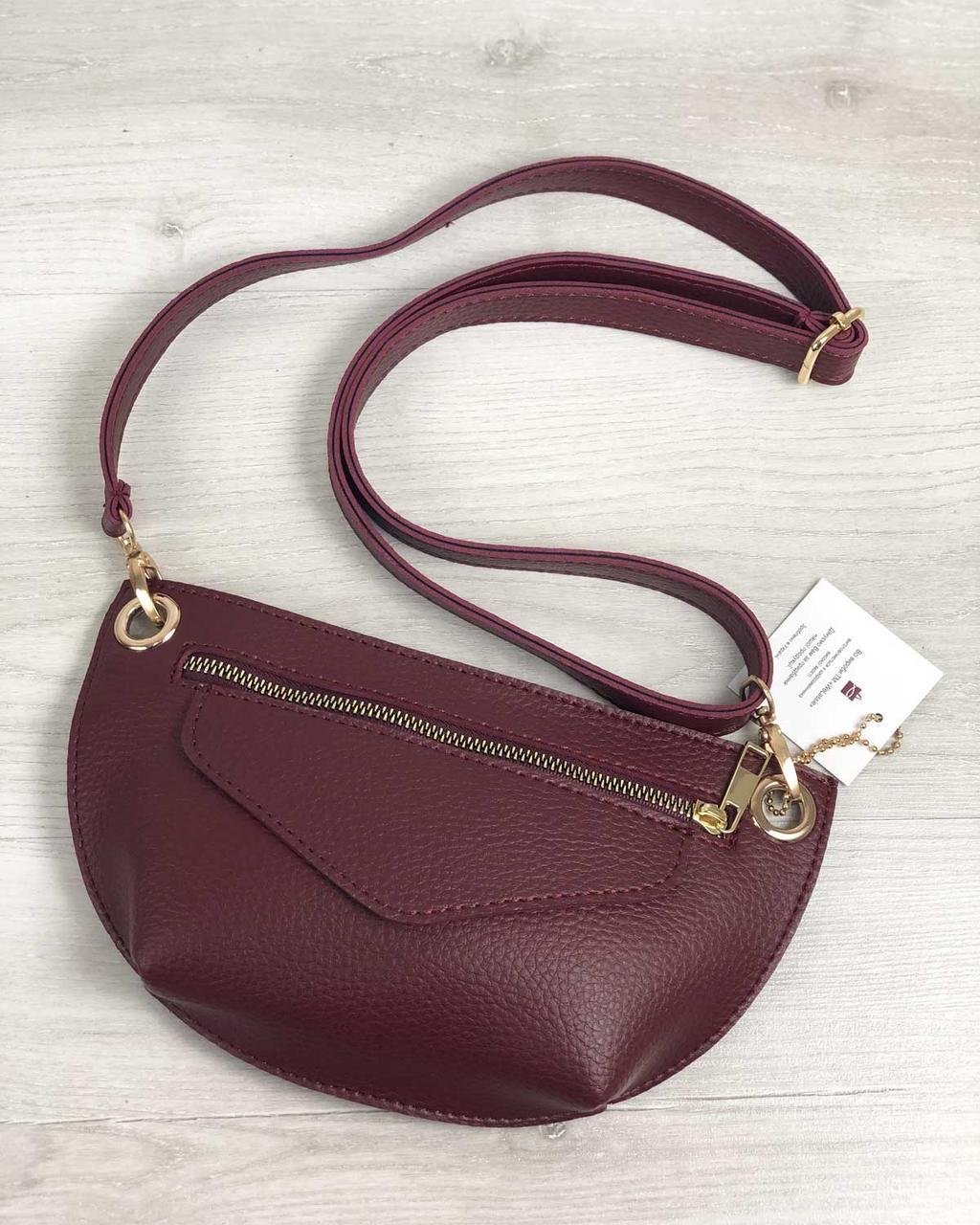 f28f12a487c5 Женская сумка сумка на пояс- клатч Нана бордового цвета: продажа ...