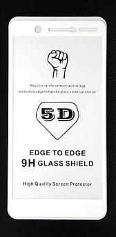 Защитное Стекло 5D Nokia 7 (White)