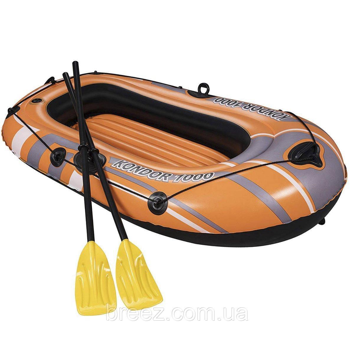 Одноместная надувная лодка Bestway 61078 Hydro-Force Raft Set, 155 х 93 см