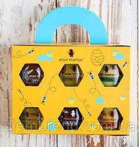 Подарунковий набір з медом, 6 баночок по 50 мл