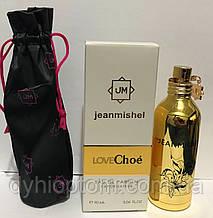 Женская парфюмированная вода jeanmishel Love Choe Woman90ml