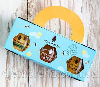 Подарунковий набір з медом, 3 баночки по 50 мл