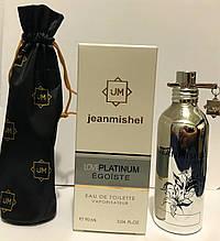 Мужская парфюмированная вода jeanmishel Love Egoiste Platinum Pour Homme 90ml