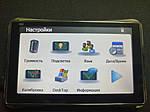 "GPS навигатор Navitel 5007(Дисплей 5""/8GB/Windows CE 6.0), фото 6"