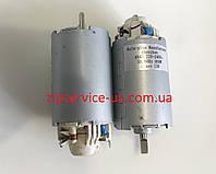 Двигатель блендера 4843, 220-2400V, 50/60 Hz 800W